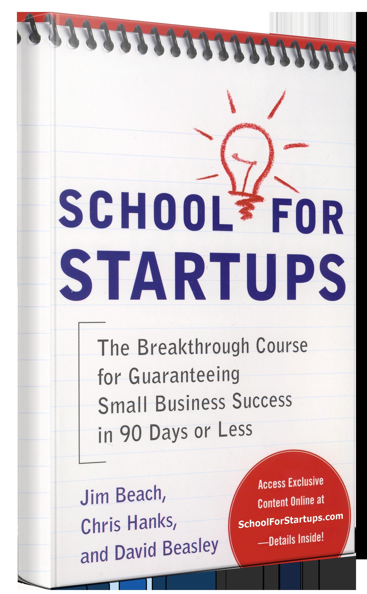 school for startup v3